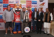 2014 HHIL Trophy Unveiled