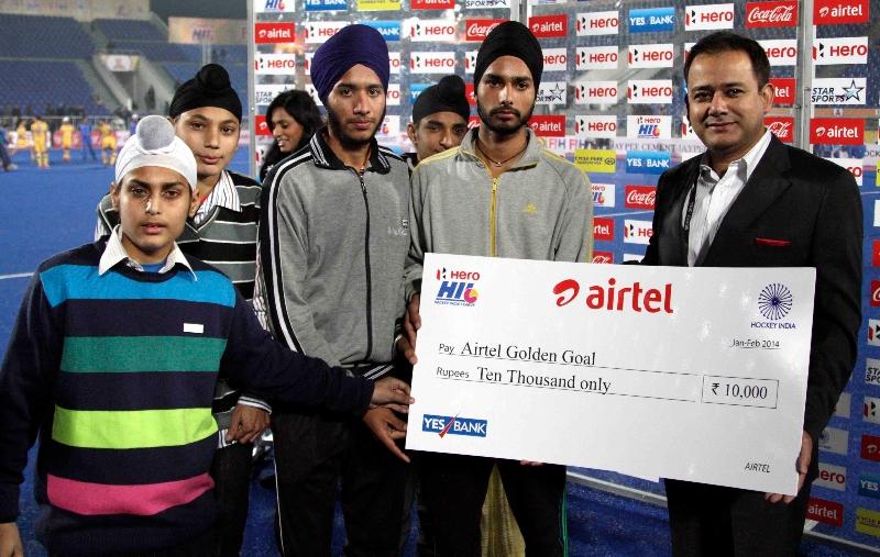 Airtel Golden Goal Award