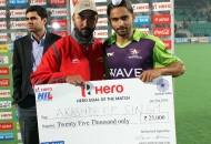 akashdeep-singh-received-hero-goal-of-the-match-award