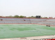 Dhayan-Chand-Sports-College