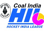 Coal India HIL Logo